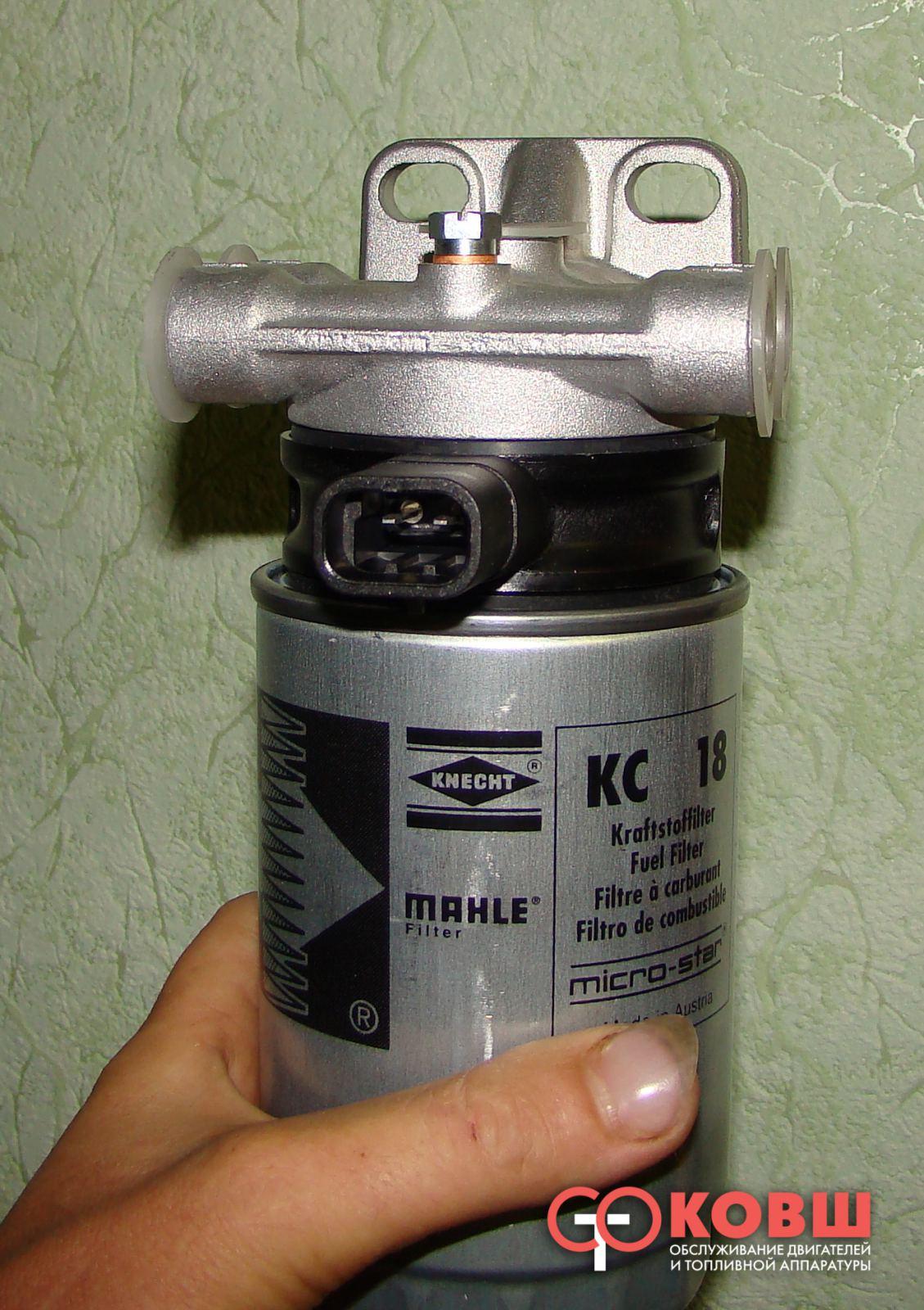 Фильтр топливный дизель своими руками