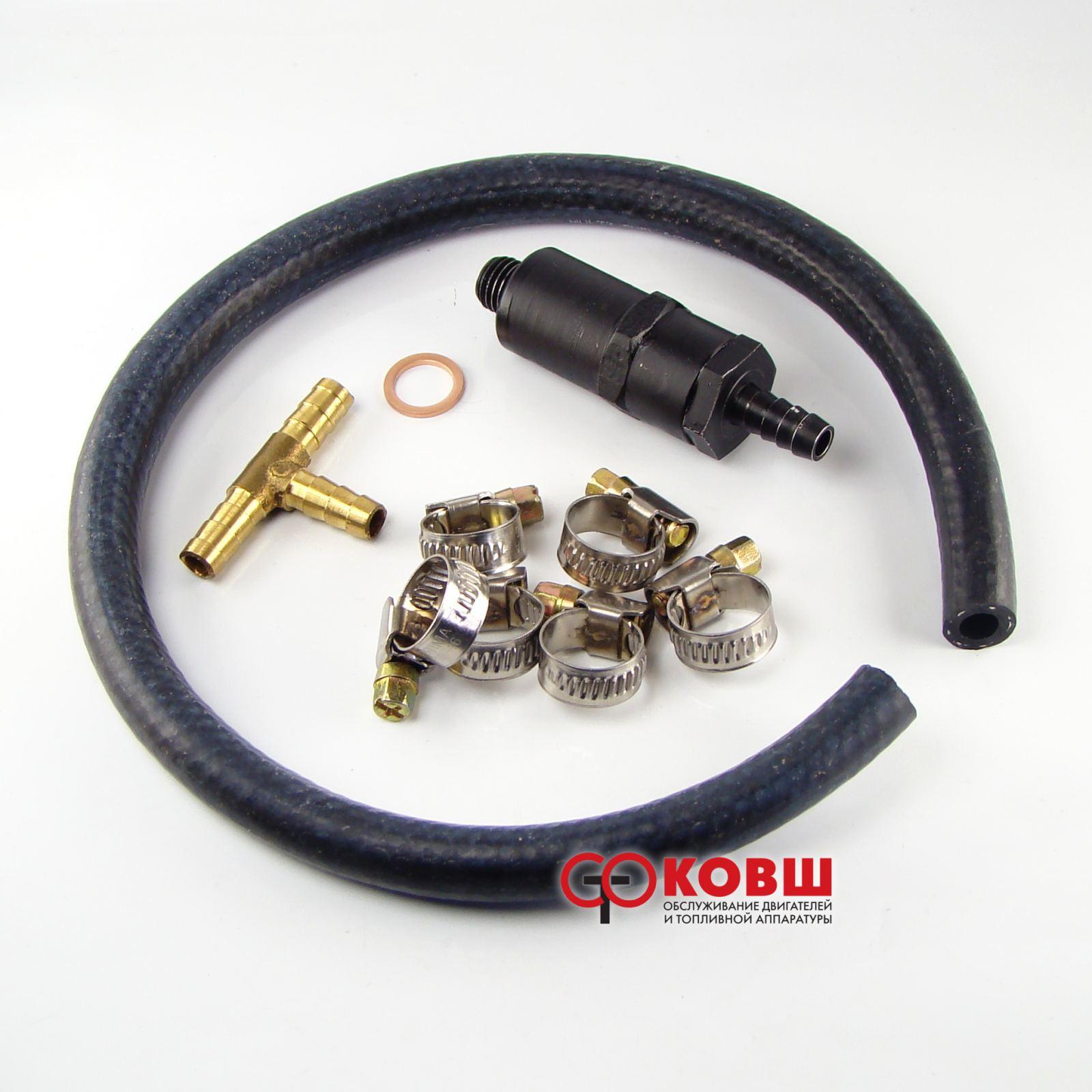 Обратный клапан топливный фольксваген транспортер т4 разъем на датчик включения вентилятора транспортер т4