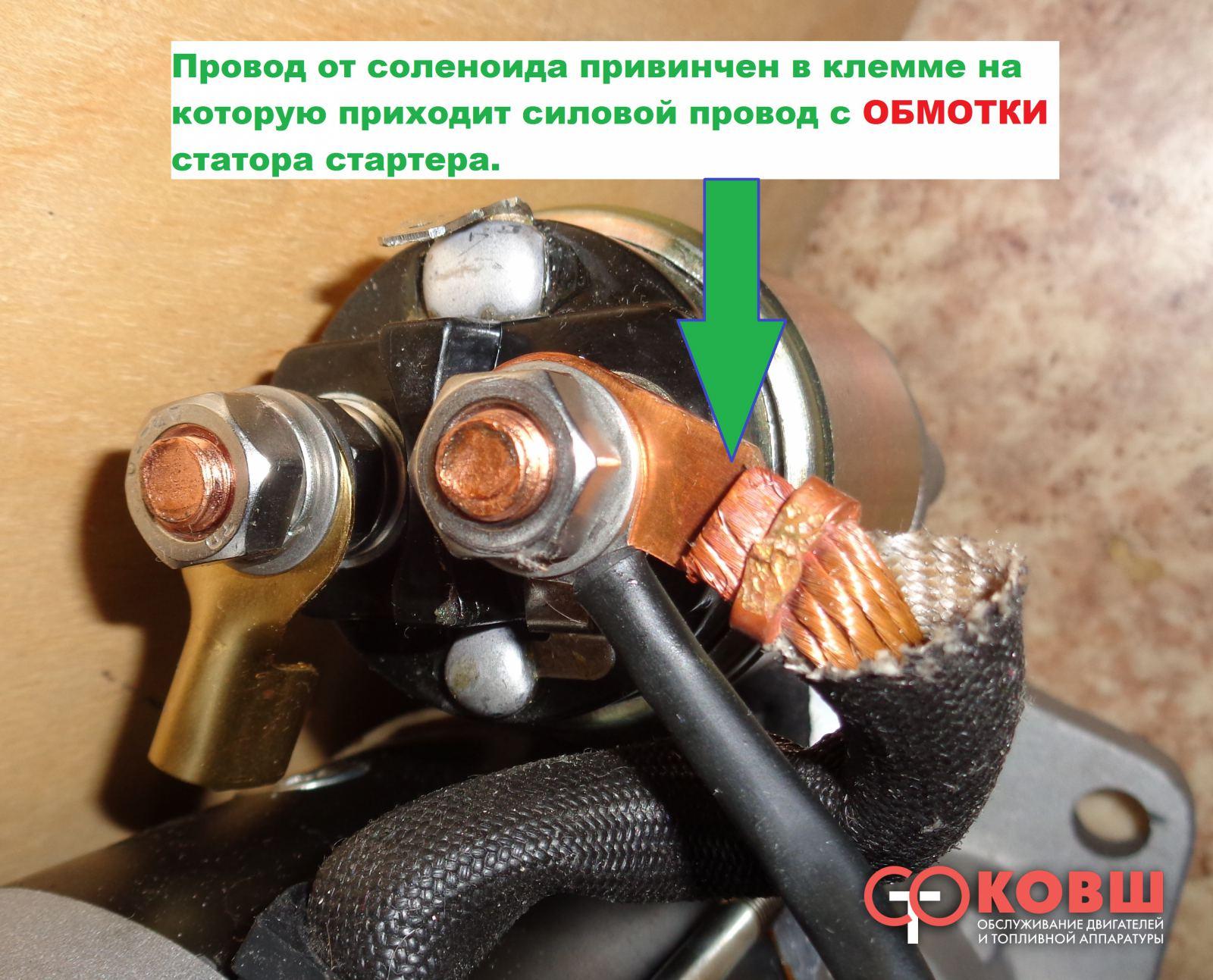 регулятор давления воздуха маз схема работы